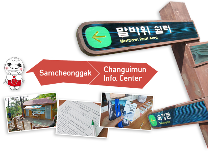 Course from Samcheonggak to Changuimun information center