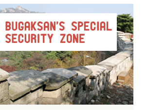 Bugaksan special security zone