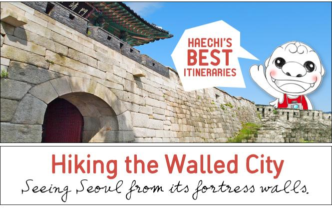 Hiking the Walled City: Seeing Seoul from its fortress walls