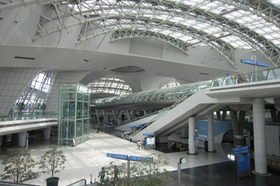 Incheon International Airport Station