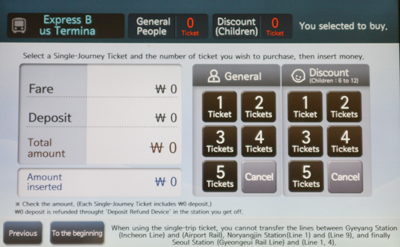How to purchase a ticket using Ticket Vending and Card Reload Device step 4