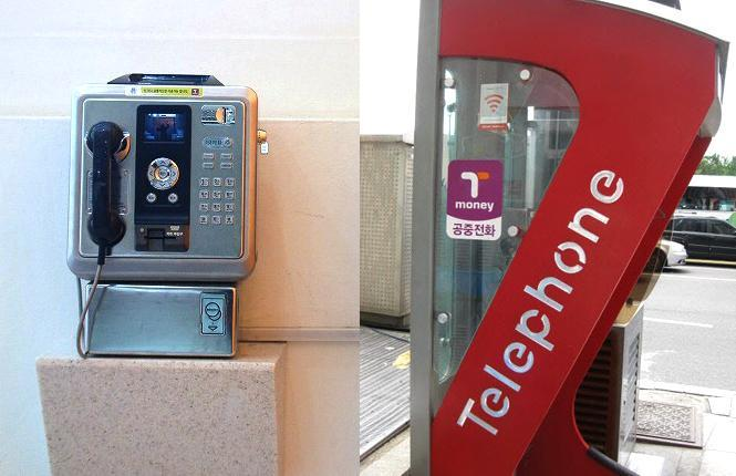 Using Payphone and Mobile Phones in Korea