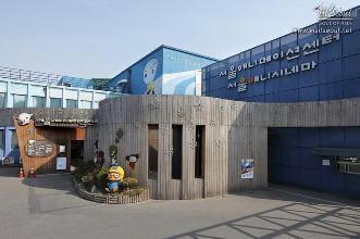 Seoul Animation Center 1