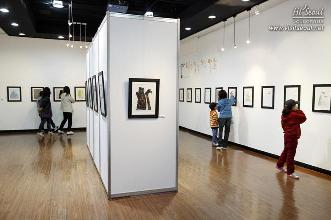 Themed Exhibitions