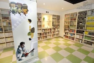 Cartoon Museum 2F Video Library