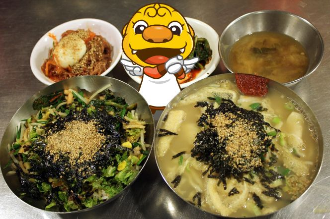 The boribap and Kalguksu