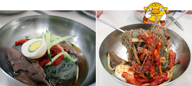 How to Eat Naengmyeon
