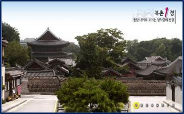 A complete view of Changdeokgung seen over a wall