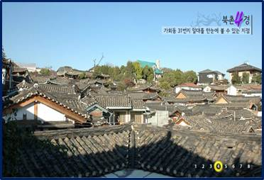 View of tiled rooftops at 31 Gahoe-dong