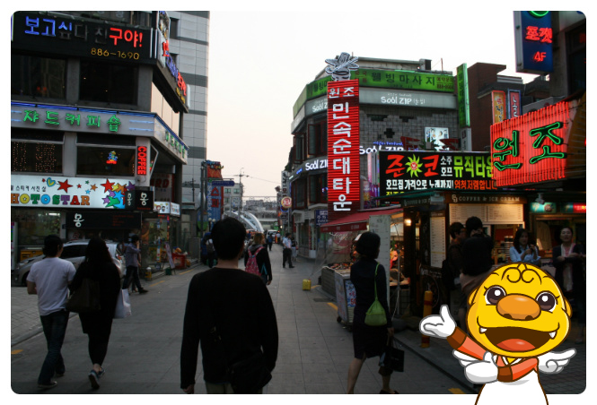 The street view at Sillim-dong's Sundae town