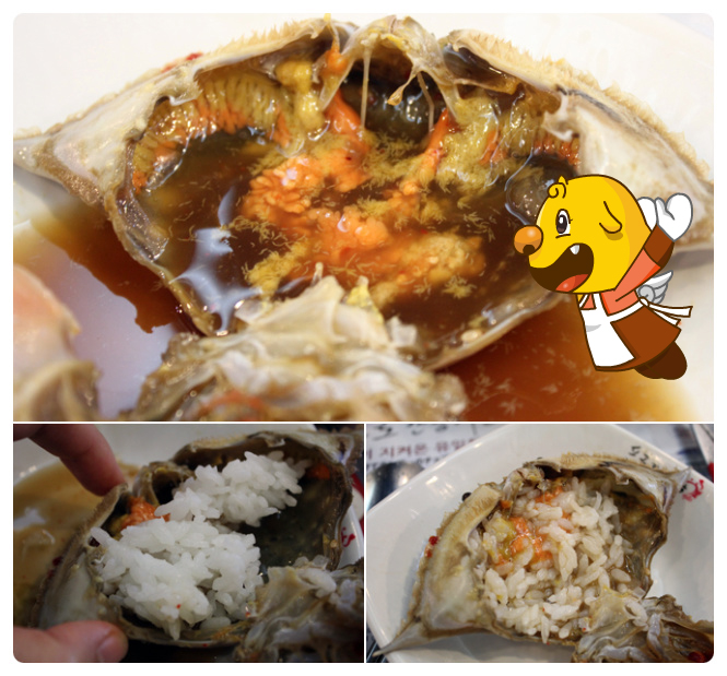 Add rice to the crab shell and mix with the juices inside for a tasty treat