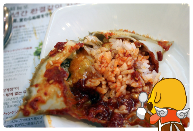 Mix rice in the crab shell, just like with ganjang gejang