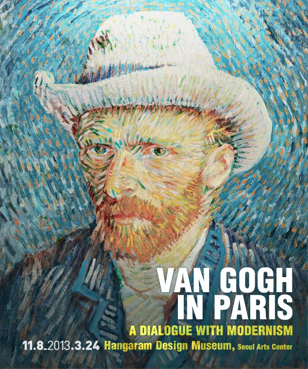 Van Gogh in Paris: A Dialogue with Modernism