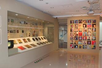 Ongoing special thematic exhibits 3