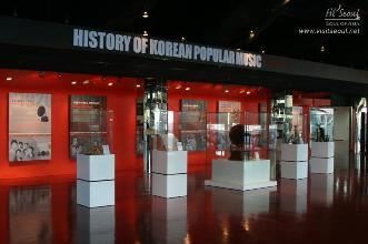 permanent exhibition 1