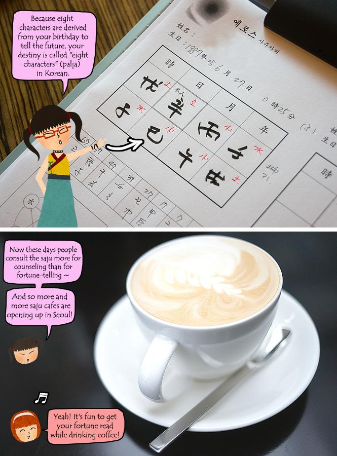 Seoul's Theme Cafes 3