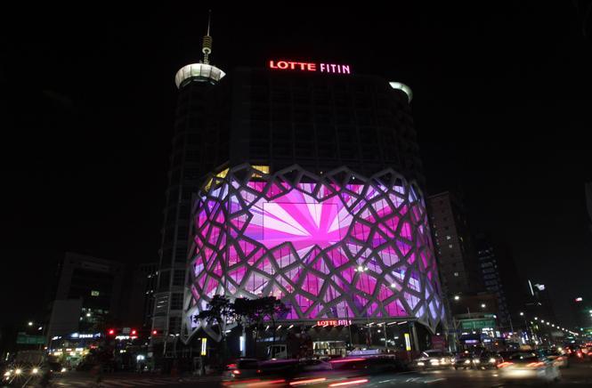 LOTTE FITIN - Dongdaemun