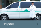 Go to International Healthcare Service Information