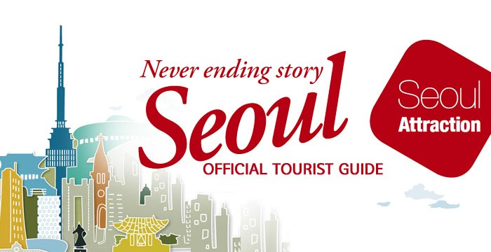 Planning a trip to Seoul?