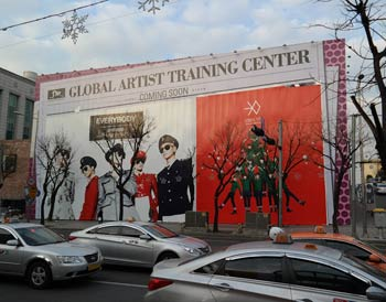 SM Entertainment Headquarters