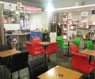 K-Story Café