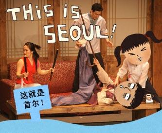 第12回 备受世人喜爱的韩国公演!(1)