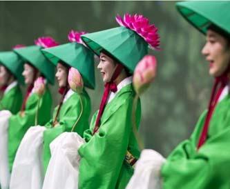 국립국악원, 2014 토요명품공연