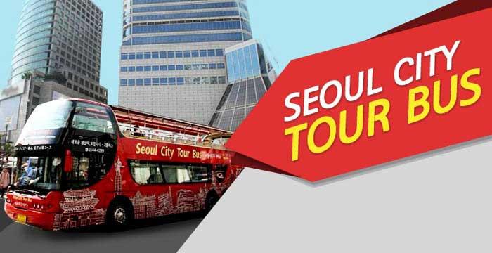 首爾城市觀光巴士