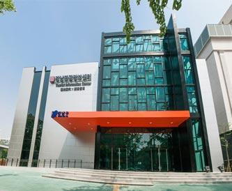 江南旅遊資訊中心