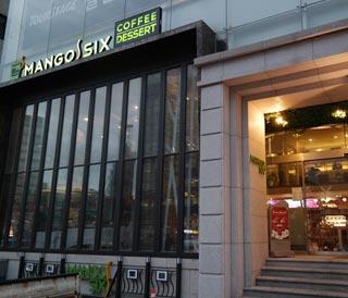 MANGOSIX島山十字路口店