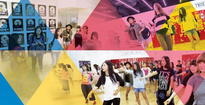 與首爾市同樂的K-POP體驗活動