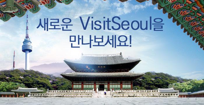 www.visitseoul.net